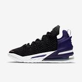 Nike Lebron Xviii Ep [CQ9284-004] 男鞋 籃球 運動 休閒 緩震 抓地力 穿搭 黑 紫