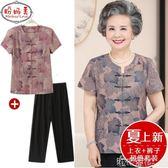 奶奶裝夏裝短袖T恤套裝中老年人女媽媽裝上衣褲子兩件套 港仔會社
