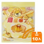 晶晶 雞蛋布丁-煉乳 500g (10入)/箱