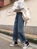 春秋2019新款韓版高腰寬鬆直筒牛仔褲初戀褲女學生闊腿長褲『韓女王』