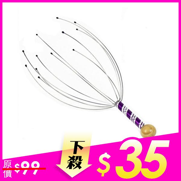 韓國 head massager 頭皮按摩器(1支入)【庫奇小舖】