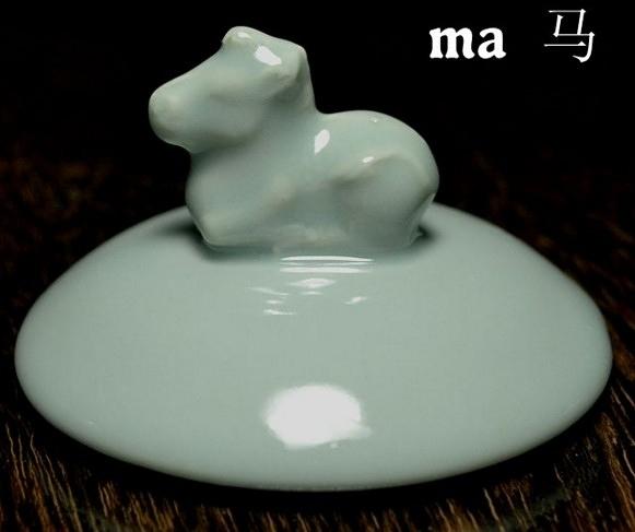 【協貿國際】12生肖茶道茶具茶杯老闆杯辦公杯-馬