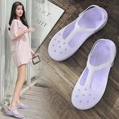 雨鞋 女式時尚 洞洞鞋 防滑女士低幫淺口 膠鞋 透明女夏天外穿