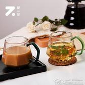 水杯女可愛玻璃杯水杯便攜大容量茶杯家用涼水杯 居樂坊生活館