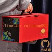月餅盒包裝盒空盒特產禮品盒空盒子中秋禮盒包裝定製【宅貓醬】