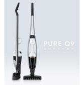 【歐風家電館】(送鬆餅機) 伊萊克斯 PURE Q9 強效 靜頻 吸塵器 PQ91-3BW