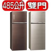 國際牌【NR-B489TG】485L玻璃雙門變頻冰箱