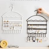 耳環架 鐵藝耳環架創意壁掛飾品展示架 家用耳飾收納架項鍊首飾架 2色