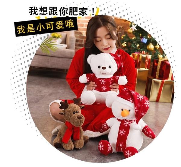 【小款】聖誕熊雪人麋鹿三兄弟玩偶 絨毛娃娃 聖誕節交換禮物 商店餐廳商場裝潢 節慶小物