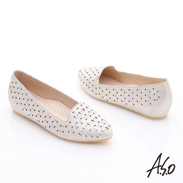 A.S.O 玩美涼夏 金屬感羊皮內增高平底鞋  白