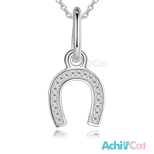 AchiCat 925純銀項鍊 純銀飾 奔跑馬蹄 CS5008