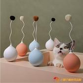 逗貓棒電動貓玩具不倒翁逗貓棒自動互動玩具【小獅子】