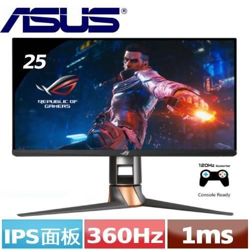 ASUS華碩 25型 ROG SWIFT PG259QN電競螢幕