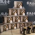 【零點壹壹】咖啡-一箱(36瓶裝)