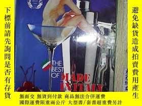 二手書博民逛書店FOOD罕見& BEVERAGE 2003-2004 (587)