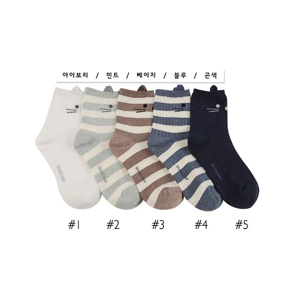 韓國條紋貓咪造型短襪-多款任選 (SOCK-366-W)