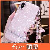 蘋果 iPhoneX iPhone8 Plus iPhone7 Plus iPhone6s Plus 手機殼 花朵手繩貝殼紋 附短繩 貼鑽殼 軟殼
