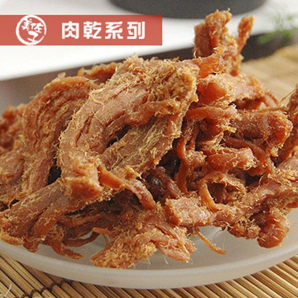 美佐子.肉乾系列-蜂蜜豬肉條(200g/包,共兩包)﹍愛食網