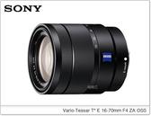 Sony E 16-70mm F4 ZA OSS〔SEL1670Z〕平行輸入