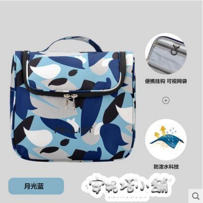 旅行洗漱包大容量收納包出差旅游必備神器用品便攜袋多功能化妝包 夏季特惠