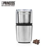 荷蘭公主不鏽鋼咖啡磨豆機221041