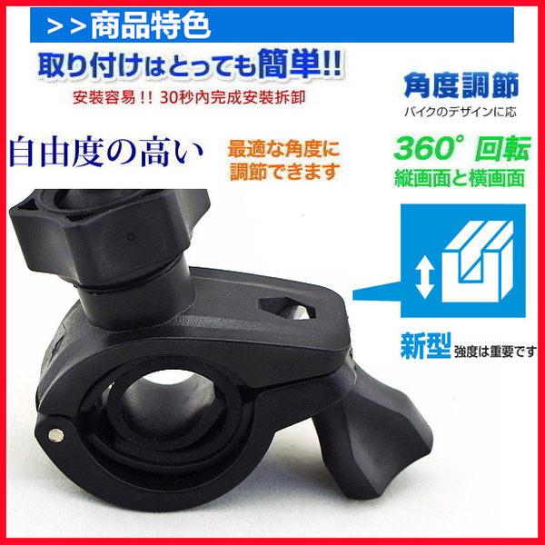 聯詠96650 sj2000 M580 M500 M560摩托車行車紀錄器支架腳踏車行車記錄器夾座重機車行車記錄器支架