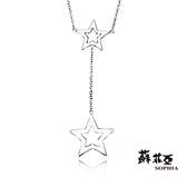 蘇菲亞SOPHIA -流星雨純銀項鍊(長版)