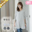 【MK0315】哺乳衣直條紋傘擺磨毛棉洋裝