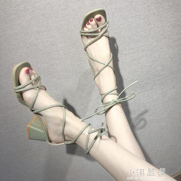 綁帶粗跟涼鞋女中跟2020新款繫帶羅馬女鞋夏季百搭仙女露趾高跟鞋『小淇嚴選』
