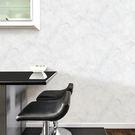 【壁貼】客廳貼紙 大理石紋 美國製壁貼