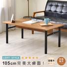 《HOPMA》大桌面圓腳和室桌/茶几桌E-D4001