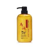 日本CHEMIPHAR 馬油保濕沐浴乳(600ml)【小三美日】