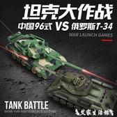 玩具車遙控坦克兒童大號充電動履帶式可髮射對戰坦克越野汽車玩具男孩 春季新品