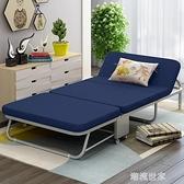 辦公室折疊床單人床家用午休床午睡床成人陪護床簡易床硬板三折床MBS『潮流世家』