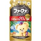 日本 FaFa 熊寶貝 杜拜 濃縮 衣物 柔軟精 補充包 650ml 新版/棕【8232】