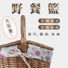 [DASIDENG] 柳編野餐籃 (四色內選) (20SSJ016)
