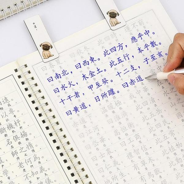 字帖 繁體字練字帖臺灣香港鋼筆字體字帖常用漢字三字經弟子規千字文唐詩宋詞 歐歐