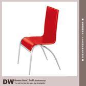 ★多瓦娜 17153-929003 美標餐椅(紅)