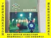 二手書博民逛書店罕見哈爾濱鐵道科技2002年第3期Y160343
