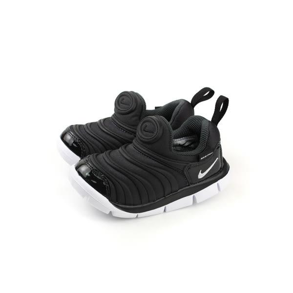 NIKE DYNAMO FREE(TD) 毛毛蟲鞋 童鞋 黑色 小童 343938-013 no014