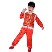 兒童演出服系列 兒童拜年元旦演出服裝春節喜慶民族舞秧歌舞表演服幼兒舞蹈服 快意購物網