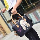 筆電包 吉全美卡通可愛13寸14寸15.6寸女電腦包單肩手提包防水筆記本包
