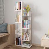 書架落地現代簡約簡易置物架經濟型省空間組裝兒童樹形書架igo     琉璃美衣