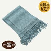 【岱妮蠶絲】手勾針織口袋圍巾(土耳其藍)