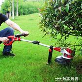 電動割草機小型家用插電式打草機草坪機割灌機剪草機除草機割雜草  igo 台北日光