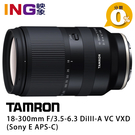 【預購】TAMRON 18-300mm ...