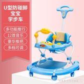 嬰幼兒童學步車6/7-18個月防側翻男女寶寶多功能手推可折疊學行車CY『韓女王』