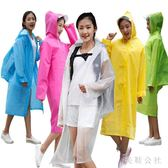 雨衣 夏季自行車雨衣女單人輕便成人騎行時尚徒步學生電瓶車雨衣 aj1601『美鞋公社』