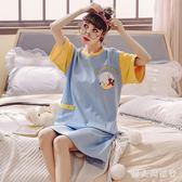睡裙女夏韓版甜美卡通棉質短袖睡衣夏天薄款可愛學生寬鬆家居服 DR15524【男人與流行】
