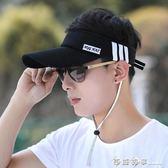 帽子男夏天韓版太陽帽空頂帽男士棒球帽無頂遮陽帽防曬運動鴨舌帽    西城故事